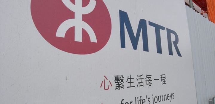 MTRC to book inventory flat sales in 2013