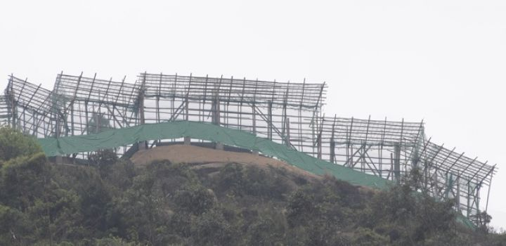 Court throws out bid for judicial review on radar station