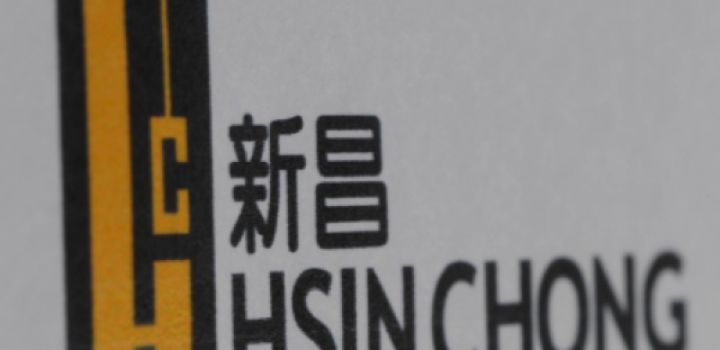 Hsin Chong profits for 2013 up 3 pc