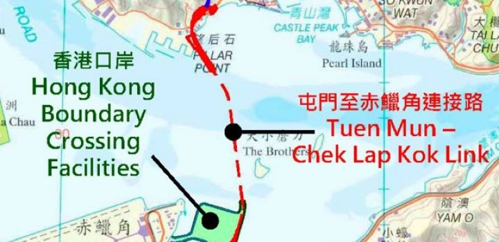 HK4.8 billion Tuen Mun to Chek Lap Kok Link funding review