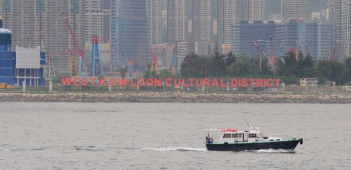 West Kowloon Cultural District fund request rebuffed