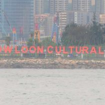 West Kowloon Cultural District project financial black hole, public subsidies likely