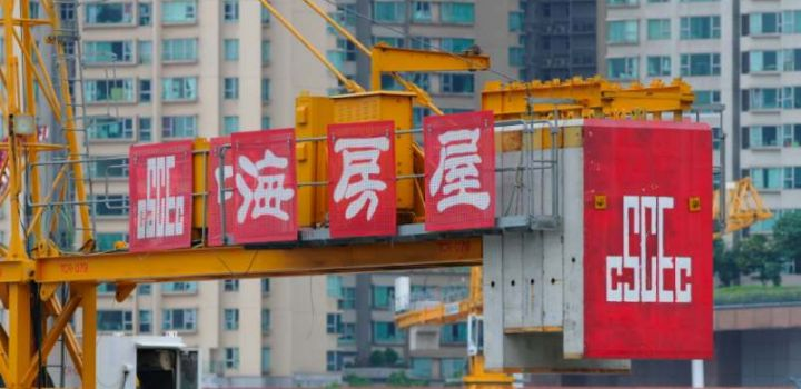 China State bags last contract for highway widening project