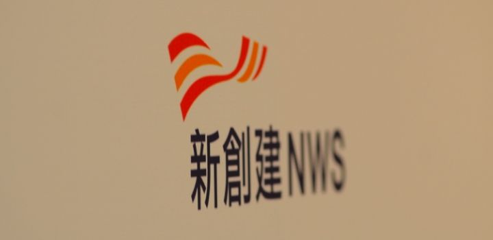 NWS Holdings annual profit dives 24pc