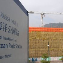 MTR tops out Ocean Park Station