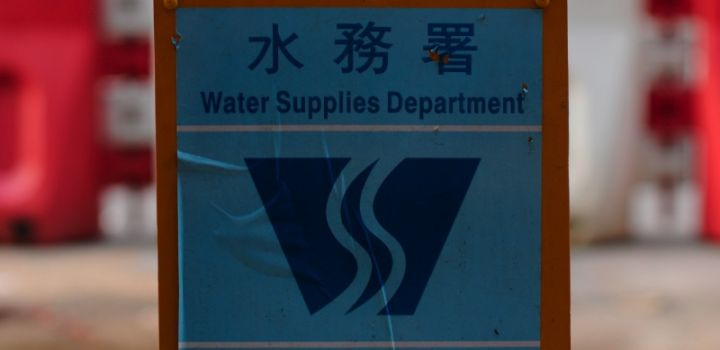 WSD to probe China State on subcontracts
