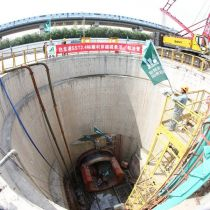China's newest and biggest wastewater pipe in Pudong