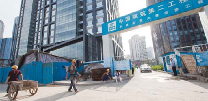 China state moves into 21.7% year-on-year growth.