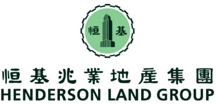 Henderson Land 2014 results: profits up 46% P-on-P to HK$5,030 mil