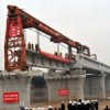 China Railway Construction Corp Wins Bid For Major Project