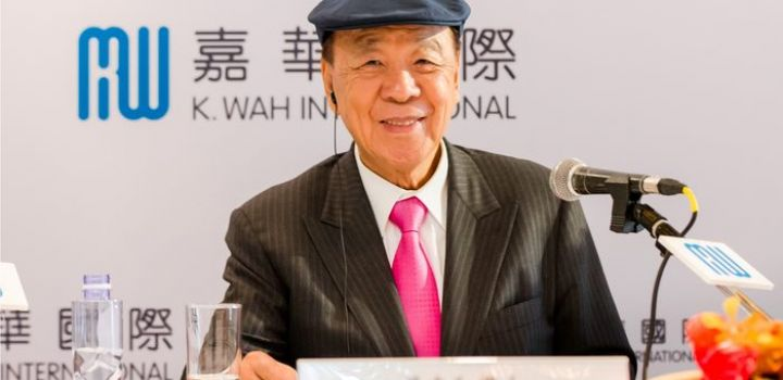 K. Wah Int Holdings records HK$200 million profit for 6 months ended June 30