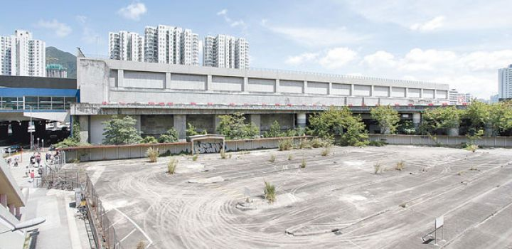 Developers contending for MTR's Tai Wai Station project