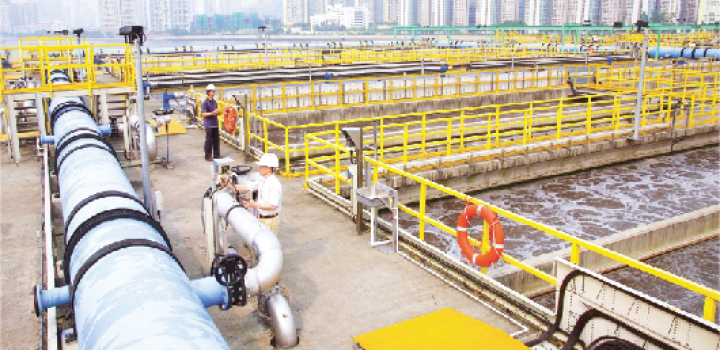 AECOM bags HK$248 mil contract to relocate sha tin sewage treatment works