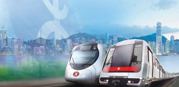 MTR appoints new directors