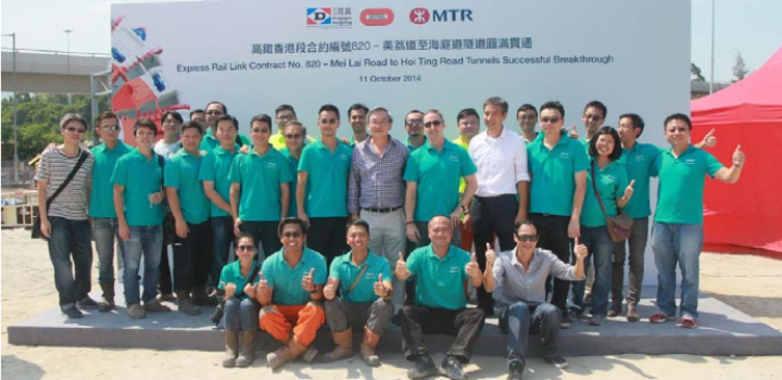 MTR Completes Excavation of the Mei Lai Road to Hoi Ting Road Tunnels