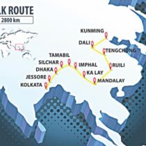 China's RM143bil Silk Road fund starts work, says central bank