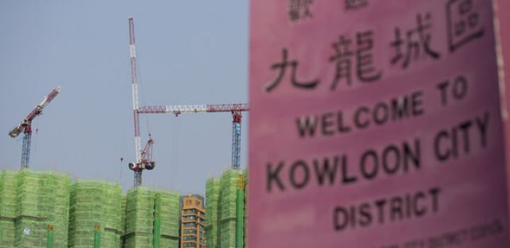 Hong Kong: commercial and residential site fetch HK$4.5 billion