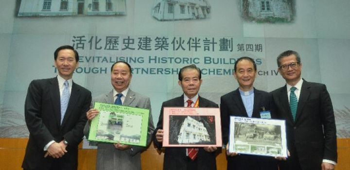 Three historic Hong Kong buildings to be revitalised