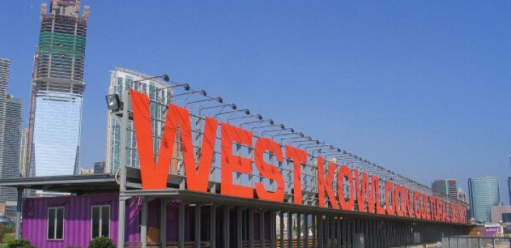 Funds running dry for West Kowloon Cultural District