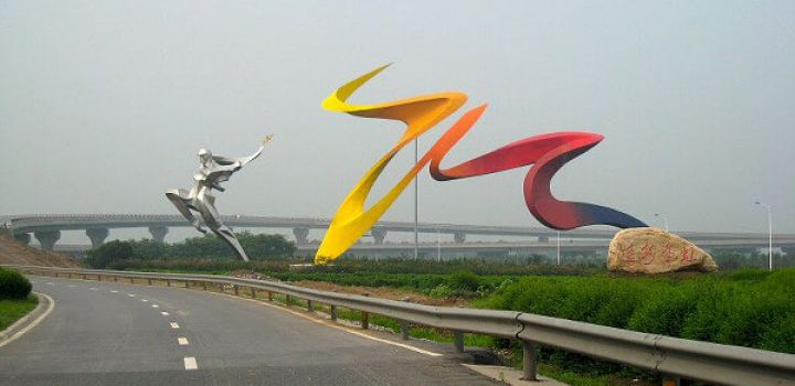 China builds 122km expressway out of construction waste