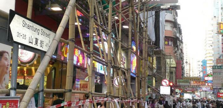 Mong Kok plot to be redeveloped