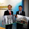 30 Expressions of Interest received for Kowloon City Development of project