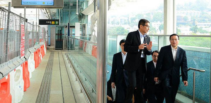 HK's Transport chief inspects South Island Line