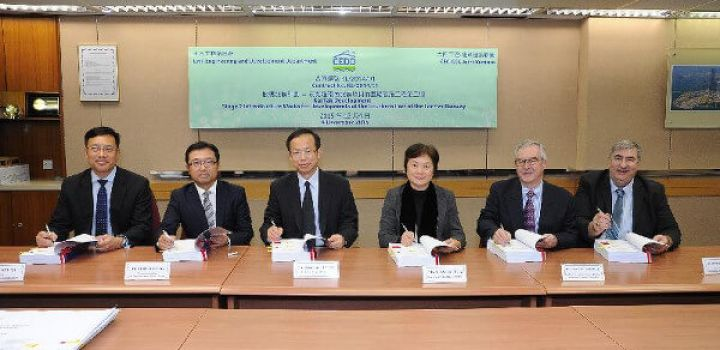 CEDD signs contract for Stage 2 infrastructure works for developments at southern part of former runway at Kai Tak