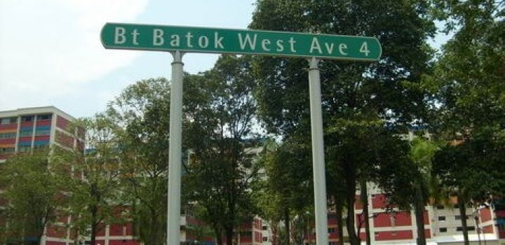 URA launches tender for commercial & residential site at Bukit Batok West Avenue 6