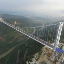 Opening ceremony of Longjiang grand bridge held in SW China