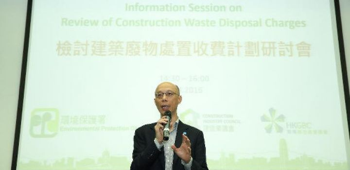 Enhancing construction waste management with multi-pronged measures in conjunction with construction industry