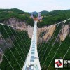 World's longest, highest glass-bottomed bridge completed in Zhangjiajie