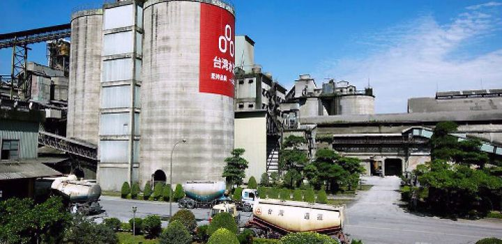 Taiwan Cement to expand microalgae production
