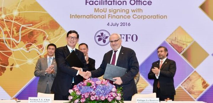 IFC and HKMA sign pact to facilitate infrastructure financing