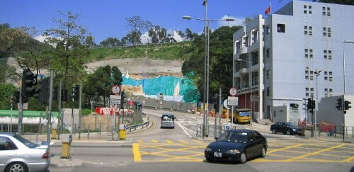 Tuen Mun site to be sold