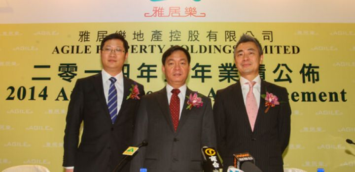 Agile Strengthens Business Development in Southern China Region