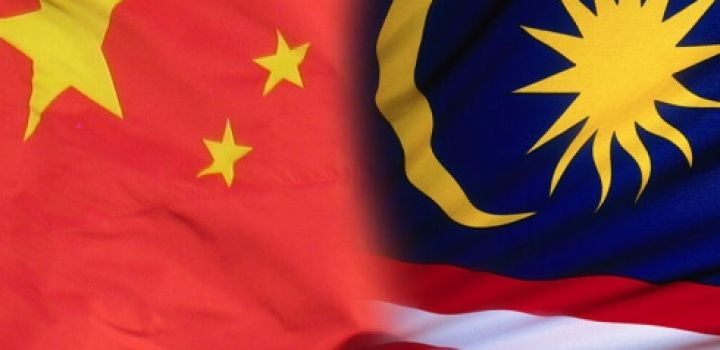 Malaysia, China to ink more than 10 agreements, MOUs