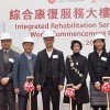 Construction starts on new Rehab complex