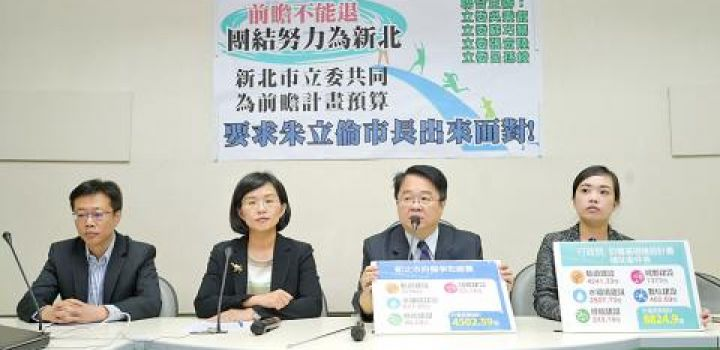 Taiwan: KMT obstructs infrastructure bill