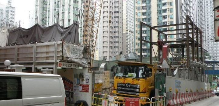 Urban Renewal Authority says Sai Ying Pun project to offer 165 flats