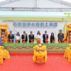 Construction of new Macau water treatment plant to get underway