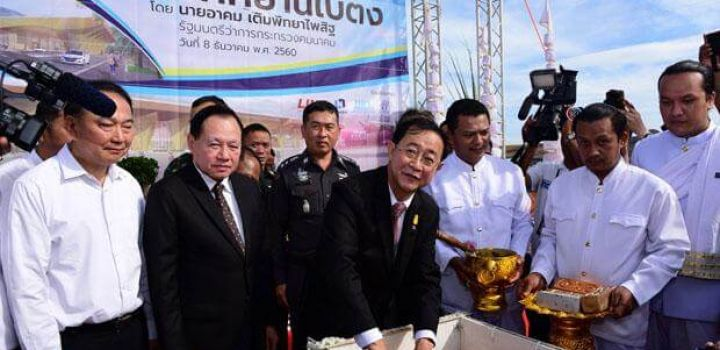 Thailand's Betong airport to open in early 2020