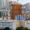 Kowloon Tong site to be sold