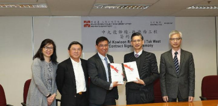 Kai Tak West works contract signed