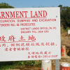 Tuen Mun site sold