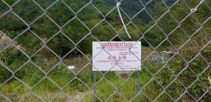 Fanling site sold