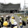 New station on Tokyo's Yamanote line unveiled to media