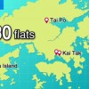 Four sites in Hong Kong to provide 2,630 flats