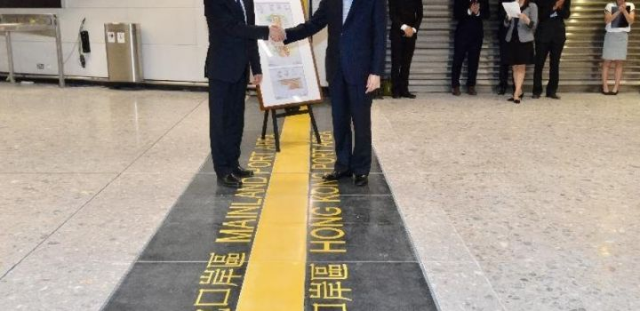 Secret floor, ceremony add to Hong Kong's express rail rows