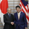 Japan to provide Malaysia Y200 bil loan for debt relief & infrastructure